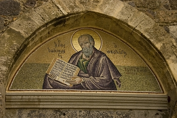 Greek orthodox mosaic in the Monastery of Saint John the Theologian on the island of Patmos