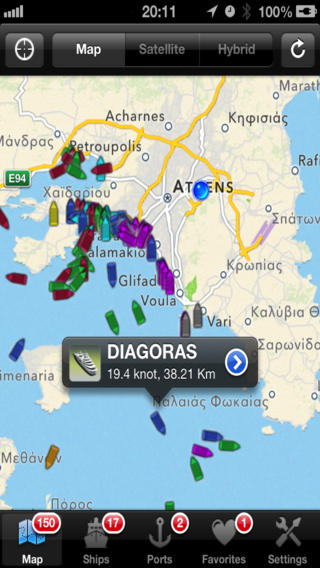 Photo of Ship Tracking application
