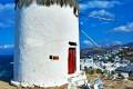 Old stone windmill, Mykonos island